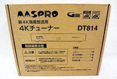 マスプロ 新4K衛星放送用4Kチューナー DT814-1