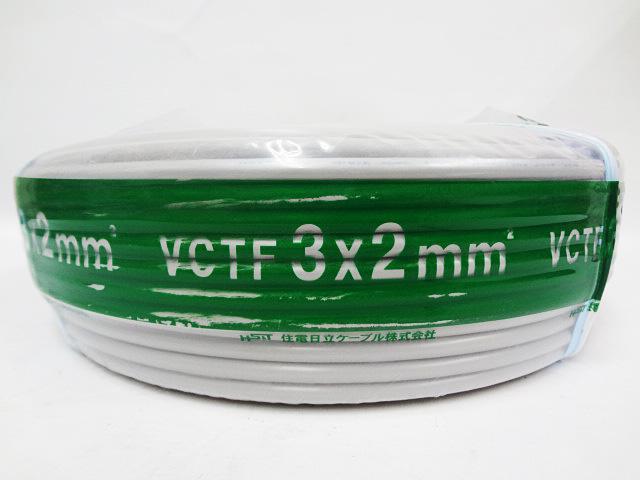 住電日立ケーブル VCTF3x2mm²-4