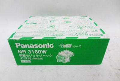 Panasonic 情報モジュラジャック NR3160W-1