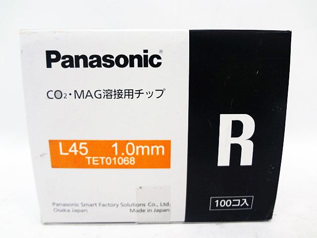 Panasonic Co2・MAG溶接用チップ TET12003-2