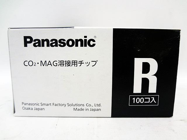Panasonic Co2・MAG溶接用チップ TET12003-4