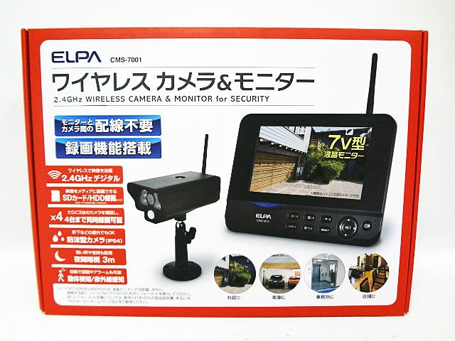 ELPA ワイヤレスカメラ&モニター CMS-7001-1