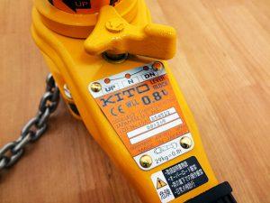キトー レバーブロック LB008-3