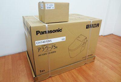 Panasonic アラウーノS2 全自動おそうじトイレ CH1401WS-1