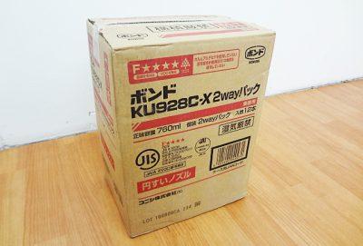 コニシ ボンド KU928C-X2wayタイプ-1