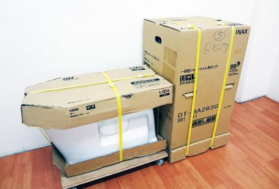 LIXIL 一体型シャワートイレ DT-BA283G+BC-BA20S-1