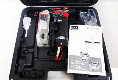 マックス 高圧ピンネイラ HA-50P4(D)-1