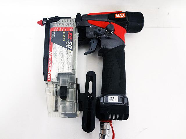 マックス 高圧ピンネイラ HA-50P4(D)-2