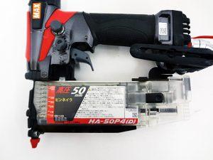 マックス 高圧ピンネイラ HA-50P4(D)-3