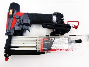 マックス 高圧ピンネイラ HA-50P4(D)-4