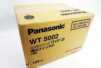 Panasonic 埋込スイッチC コスモワイド21 WT5002-1