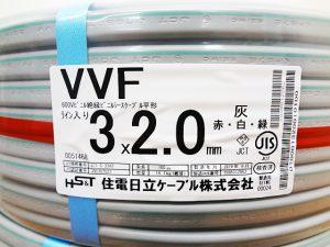 住電日立 絶縁ビニルシースケーブル VVF3x2.0mm-3