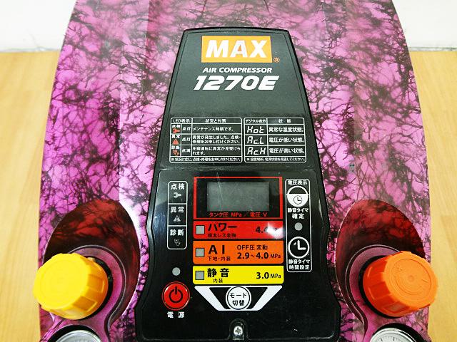 MAX エアコンプレッサ AK-HL270E-3