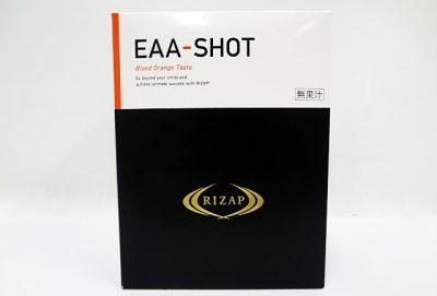 ライザップ EAA-SHOTブラッドオレンジ味-1