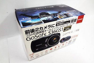 PAPAGO ドライブレコーダー S36GS1-1