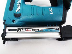 makita 充電式タッカ ST420D-3