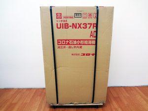 コロナ 石油給油機 UIB-NX37R-2