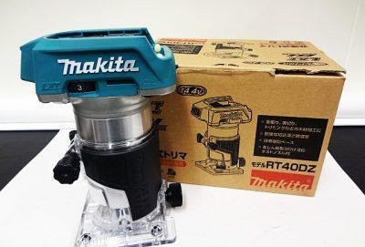 マキタ 充電式トリマ RT40DZ-1
