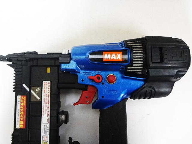 MAX スーパーネイラ HA-50F1(D)/4MAフロア-3