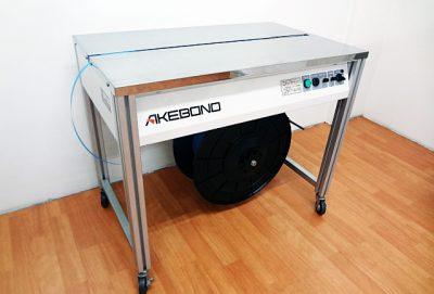 AKEBONO 半自動梱包機 SP-585-1