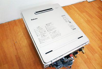 Paloma ガス給湯器 エコジョーズ FH-E207SAW-1