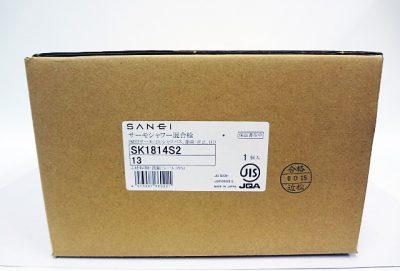 SANEI サーモシャワー混合栓 SK1814S2-13-1