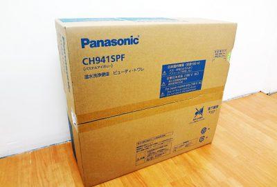 Panasonic 温水洗浄便座 ビューティートワレ CH941SPF-1