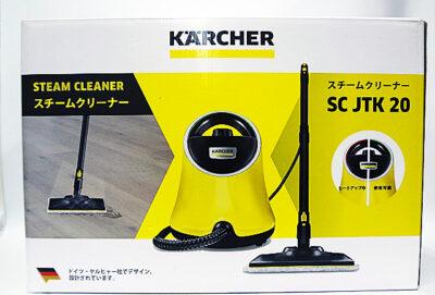 KARCHER スチームクリーナー SCJTK20-1