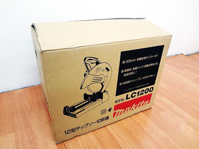 マキタ 12型チップソー切断機 LC1200-1