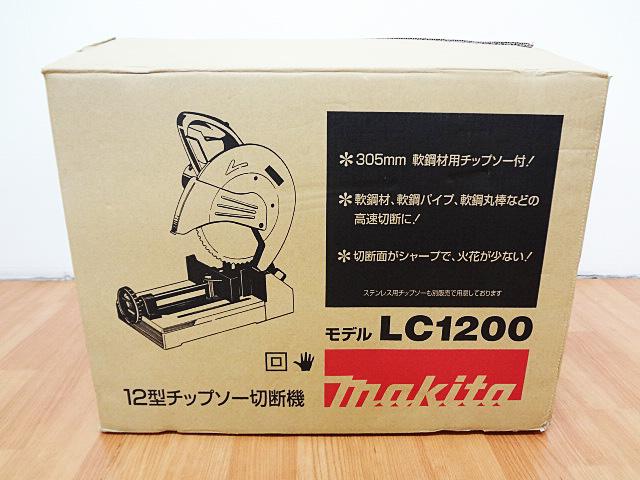 マキタ 12型チップソー切断機 LC1200-2