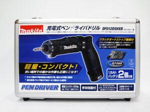 makita 充電式ペンドライバドリル DF102DSHXB-1