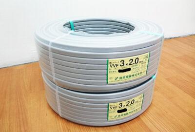弥栄電線 VVF3x2.0mm 100m 未使用品-1