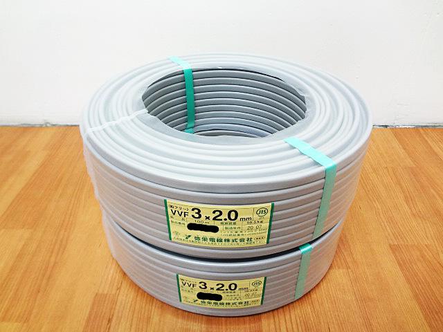 弥栄電線 VVF3x2.0mm 100m 未使用品-2