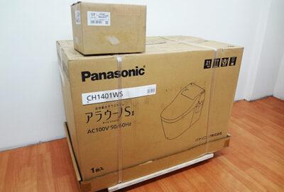 Panasonic 全自動おそうじトイレ 未使用品-1