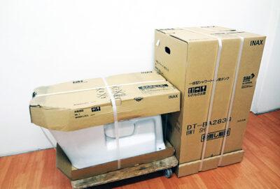LIXIL 一体型シャワートイレ DT-BA283G+YBC-BA20S 未使用品-1
