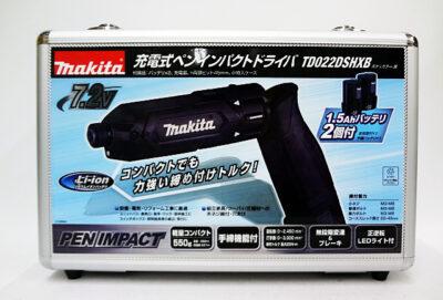 makita 充電式ペンインパクトドライバ TD022DSHX 未使用品-1