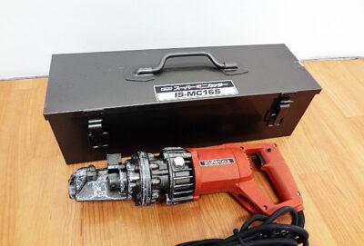 育良精機 スーパーミニカッター IS-MC16S-1