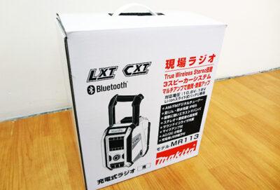 マキタ 充電式ラジオ 現場ラジオ MR113-1