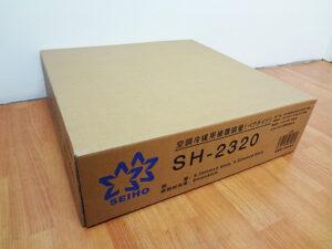 SEIHO 空調冷媒用被覆銅管ペアコイル SH-2320-1