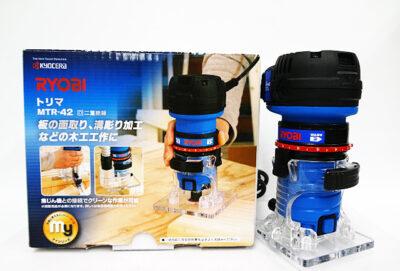 RYOBI トリマ MTR-42 新品同様-1