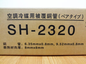 SEIHO 空調冷媒用被覆銅管ペアコイル SH-2320-4