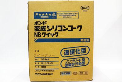 コニシボンド 変成シリコンコーク NBクイック-1