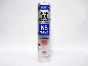 コニシボンド 変成シリコンコーク NBクイック-4