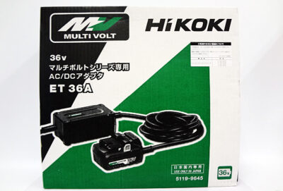HiKOKI マルチボルト専用AC/DCアダプタ ET36A-1