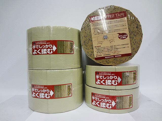 旭産業 バイツテープ 配管断熱カバー接続用テープ-1