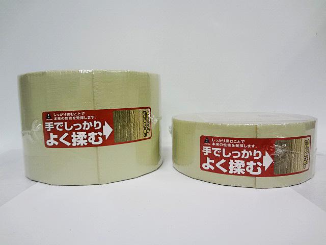旭産業 バイツテープ 配管断熱カバー接続用テープ-2