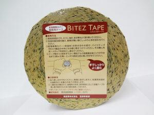 旭産業 バイツテープ 配管断熱カバー接続用テープ-3