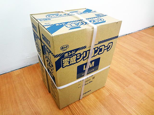 コニシ 変成シリコンコークLM ホワイト 333ml-1