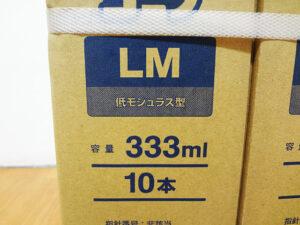 コニシ 変成シリコンコークLM ホワイト 333ml-3