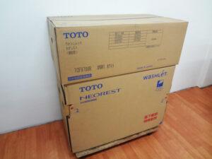 TOTO ウォシュレット一体型便器 ネオレスト CES9788R-1